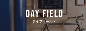 バナー:DAY FIELD(デイフィールド)
