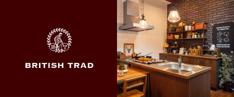 ブリティッシュトラッドのロゴとイメージ画像