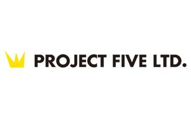 ファイブファクトリー(株式会社プロジェクトファイブ)