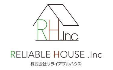 株式会社リライアブルハウス